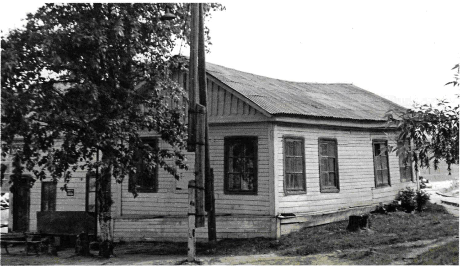 Первое здание здравпункта